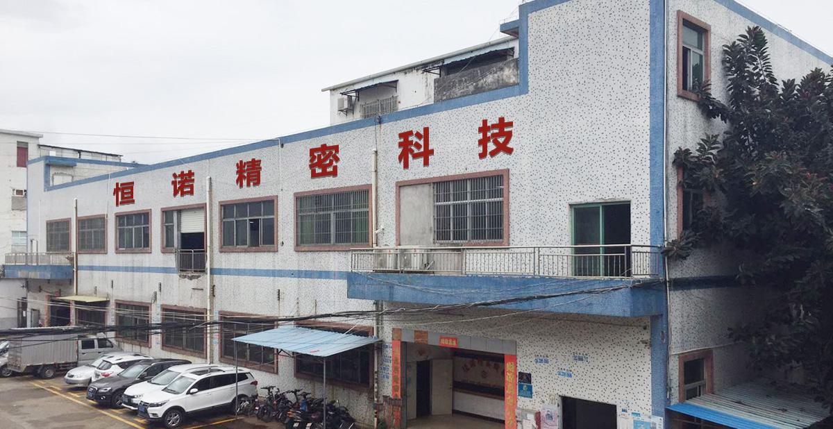 深圳市恒诺新能源科技自动化有限公司
